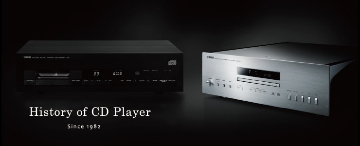 History of CD player - Yamaha - Finland